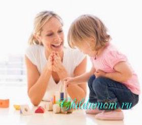 Занятия с ребенком в 2 года