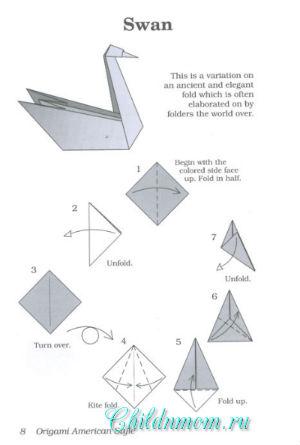 Оригами лебедь схема