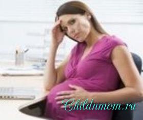 Низкое давление у беременных