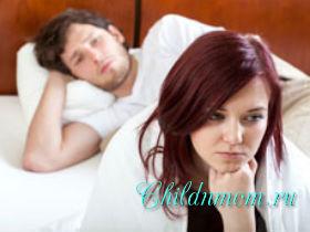 Невынашивание беременности