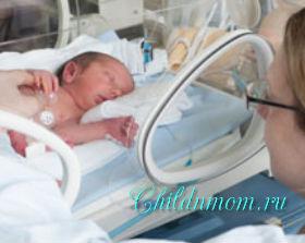 Выхаживание недоношенных детей