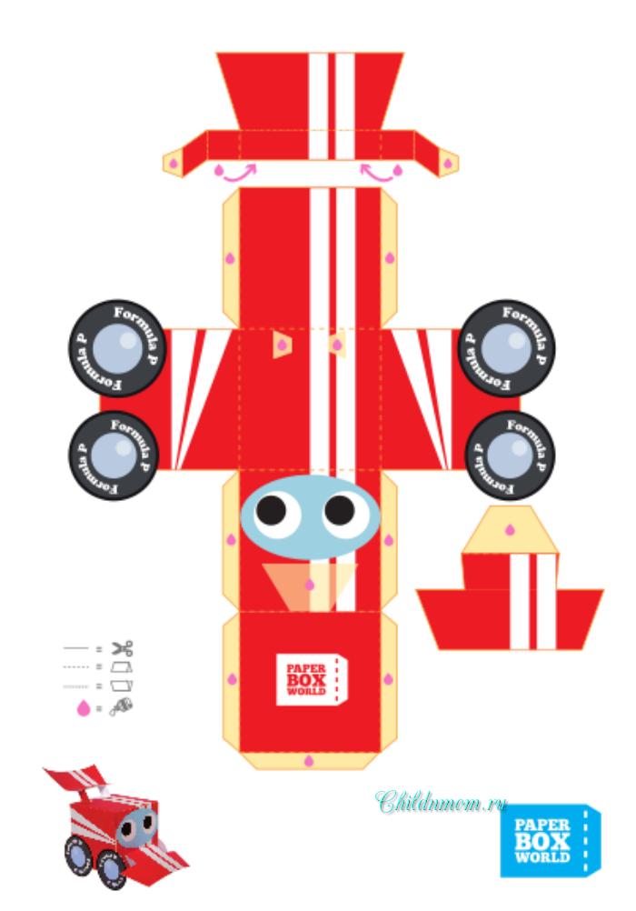 Схема машины из бумаги для детей