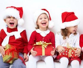 Новогодние мероприятия для детей