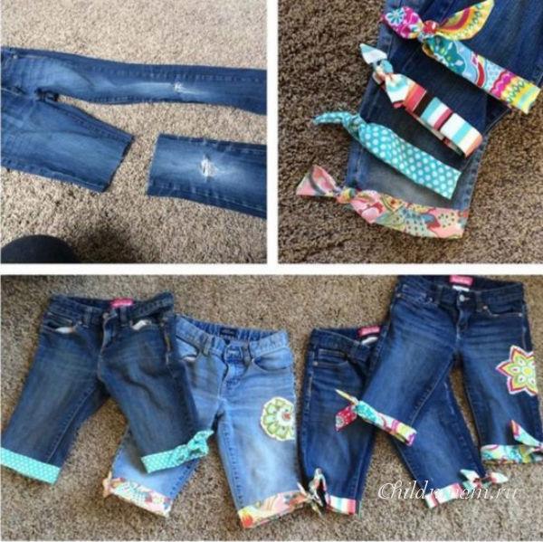 Как из джинсов сделать шорты