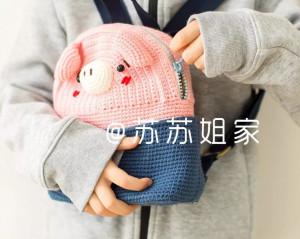 Рюкзак крючком свинка: схема